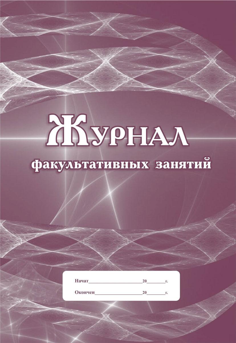 Журнал факультативных занятий шампунь keen daily care shampoo