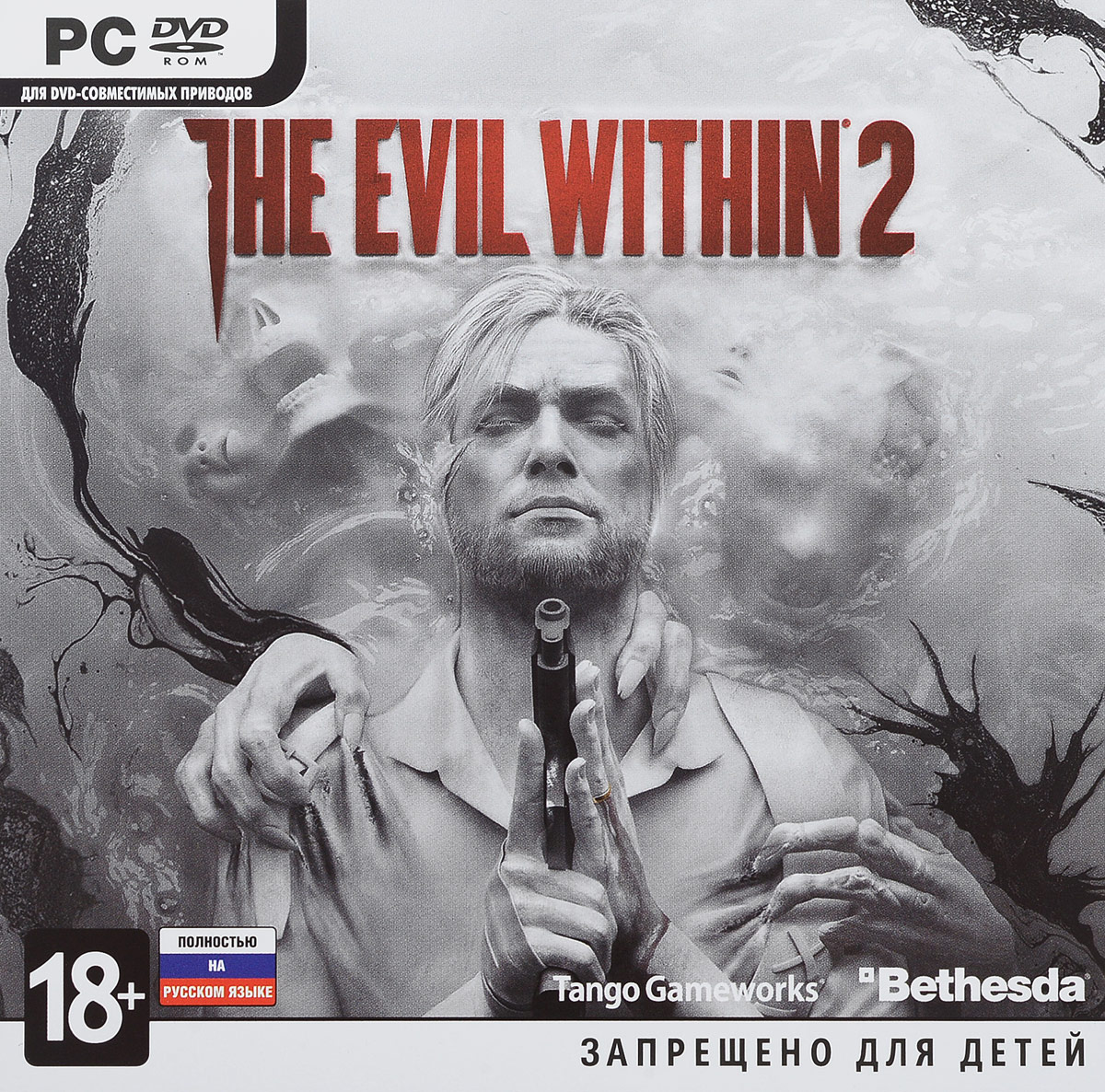 The Evil Within 2 (код загрузки, без диска), Tango Gameworks