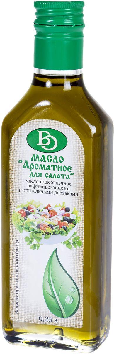 Бизнесойл масло подсолнечное рафинированное с растительными добавками ароматное для салата, 250 мл4640005505054Масло ароматное для салата - масло подсолнечное рафинированное с добавлением чеснока, петрушки и укропа.