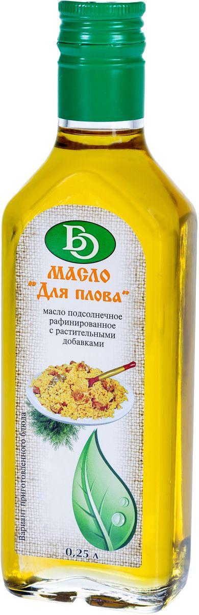 Бизнесойл масло подсолнечное рафинированное с растительными добавками для плова, 250 мл масла душистый мир масло shineway 250 мл