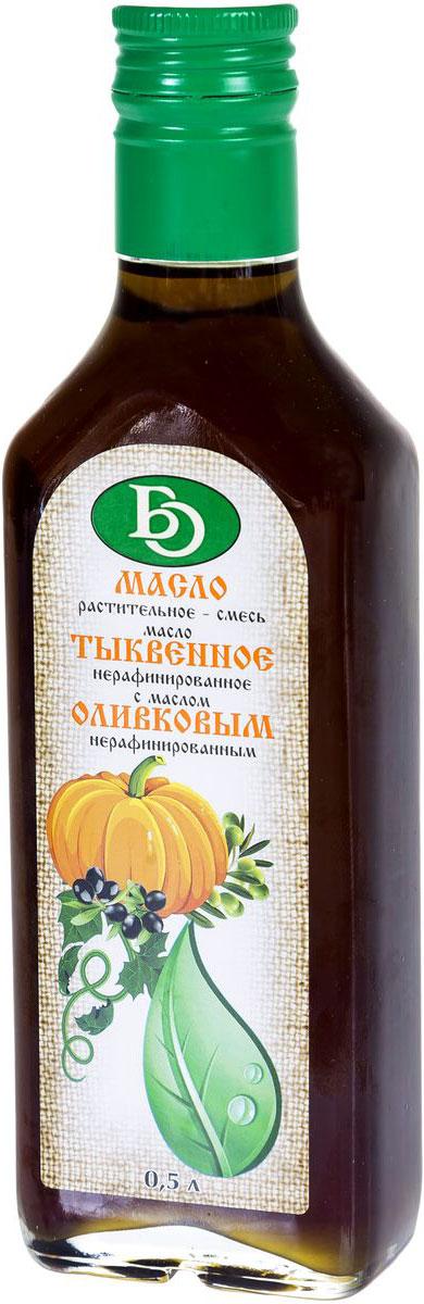 Бизнесойл смесь масла тыквенного нерафинированного с маслом оливковым нерафинированным, 250 мл4640005505108Для более полного удовлетворения потребностей наших клиентов, нами разработан и начат выпуск нового вида масла, смесь масло тыквенное нерафинированное с маслом оливковым нерафинированным. Смесь двух популярных масел сохраняет все целебные тыквенного масла при привлекательной цене на продукт.