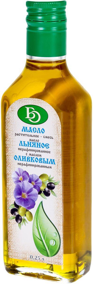 Бизнесойл смесь масла льняного нерафинированного с маслом оливковым нерафинированным, 250 мл4640005505078Полезный диетический продукт. Обладающий легкой усвояемостью, мягким и сбалансированным вкусом, высокой пищевой ценностью, массой полезных свойств, оказывающее комплексное общеукрепляющее и оздоравливающее действие на организм. Смесь льняного и оливкового масел занимает достойное место в ежедневном рационе питания человека любого возраста. Оливковое и льняное масло в значительной степени различаются по своему жирнокислотному составу. Если оливковое масло превосходит большинство пищевых масел по содержанию мононенасыщенной олеиновой кислоты омега-9 (до 80%), то льняное масло является неоспоримым лидером среди большинства продуктов питания по количеству входящей в его состав полиненасыщенной линоленовой кислоты омега-3 (до 60%).