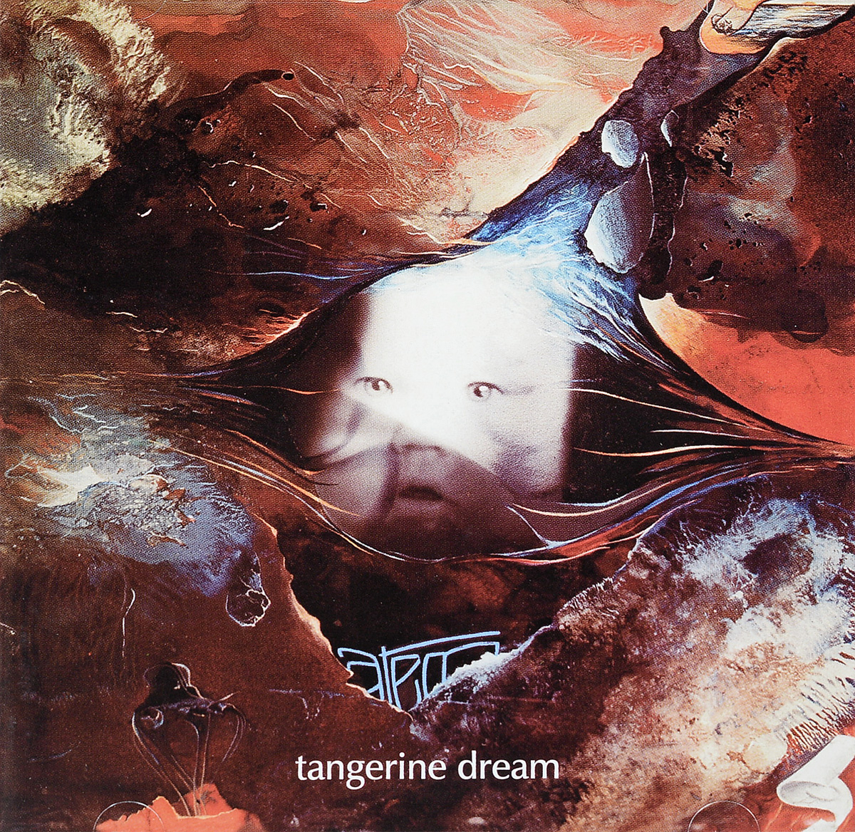 Zakazat.ru Tangerine Dream. Atem (2 CD)