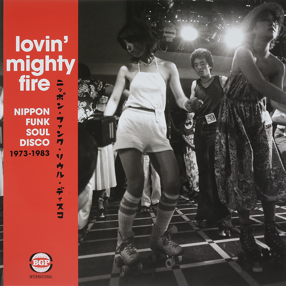 Lovin' Mighty Fire: Nippon Funk * Soul * Disco 1973-1983 (2 LP) too slow to disco 3 2 lp