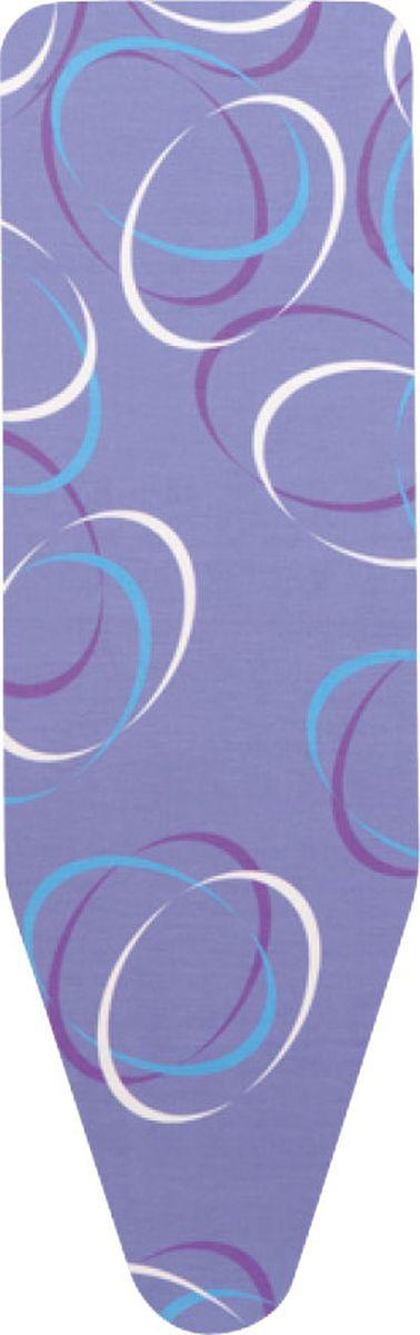 Чехол для гладильной доски Brabantia Perfect Fit, 8 мм, цвет: движущиеся круги, 124 х 45 см. 101526 чехол для гладильной доски brabantia ящерица с войлоком 124 см х 38 см цвет голубой 265006