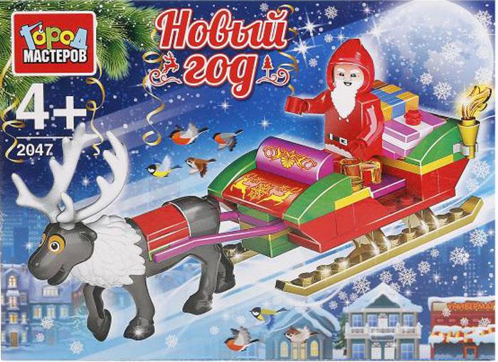 Город мастеров Конструктор Сани Деда Мороза марахин в волшебные сани деда мороза книжка вырубка на картоне