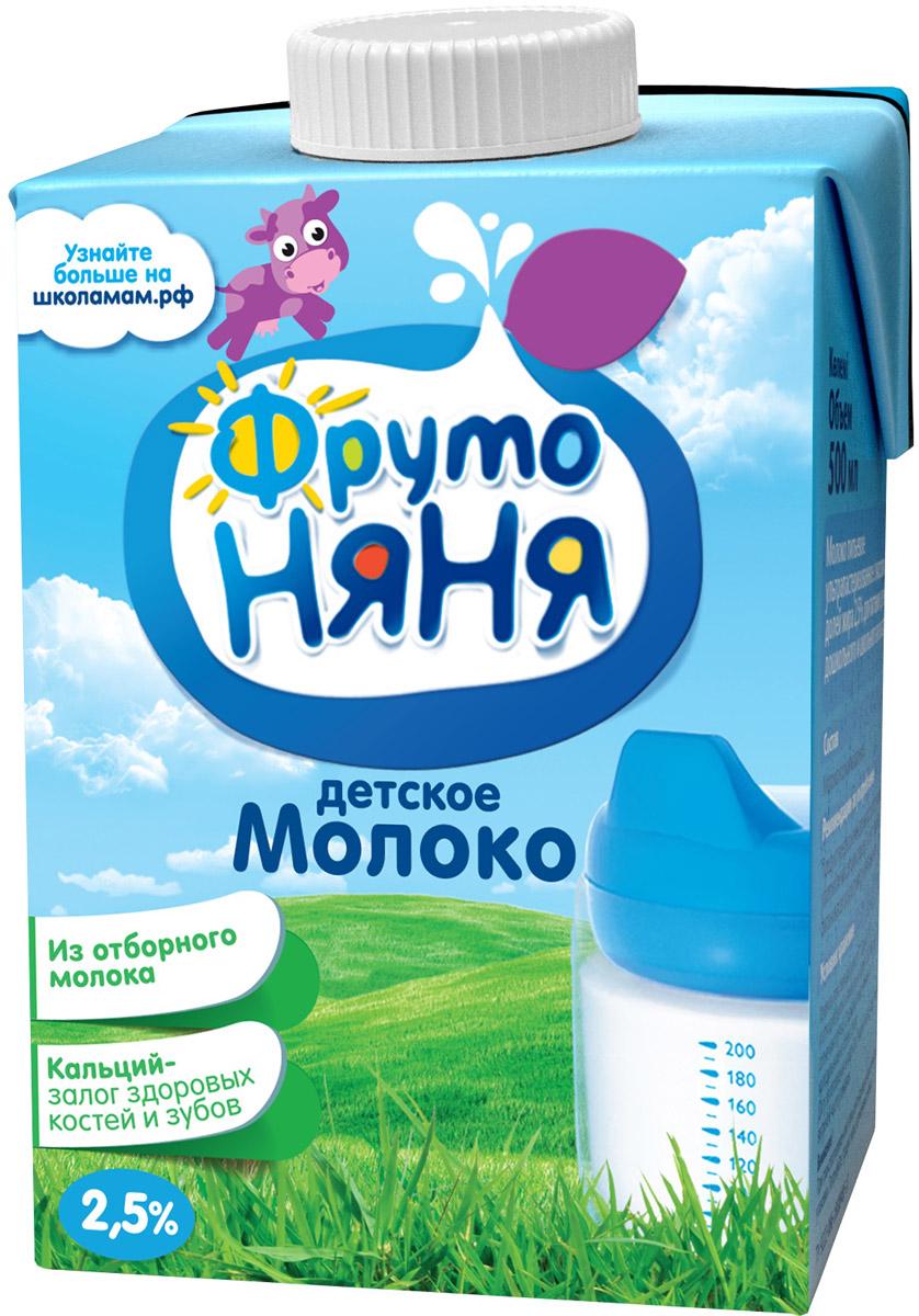 ФрутоНяня молоко ультрапастеризованное 2,5%, 0,5 л пюре каждый день груша с 4 мес 100 гр