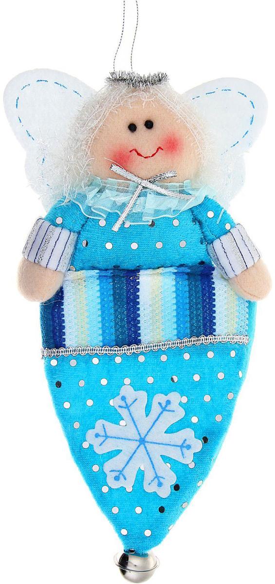 Колпак для подарков Sima-land Ангелок, цвет: бирюза, 26 х 14 см1010454Оригинальные мешочки - отличное обрамление для подарков! Мешочек выполнен в виде новогоднего колпака. Также это - красивый сувенир, который украсит любой дом в новогодний праздник. Прекрасная традиция класть подарки в подвесной мешочек добавит волшебства в новогоднюю ночь!