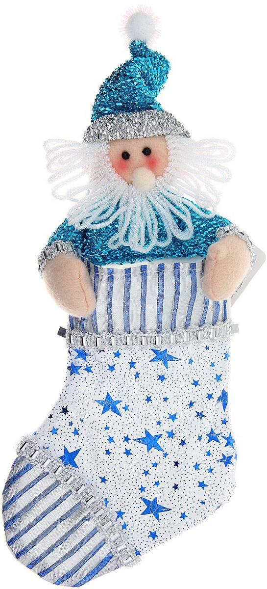 Носок для подарков Sima-land Звездный Дед Мороз, 19 х 13,5 см1010459Сделанная своими руками оригинальная упаковка выделит презент из массы других, расскажет о ваших теплых чувствах, наполнит праздник сказочной атмосферой. Благодаря нашему набору для творчества сделать ее не составит труда! Следуйте инструкции, и вы легко создадите яркую, привлекающую внимание коробочку.