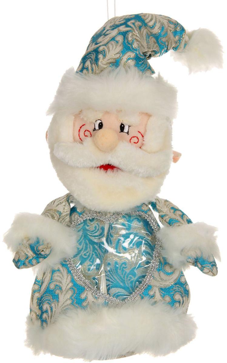 Конфетница Sima-land Дед мороз, вместимость 600 г1050179Нарядная конфетница Sima-land изготовлена из текстиля и искусственного меха. Упаковка выполнена в виде символичного персонажа и застегивается сзади на молнию. Спереди имеется прозрачное окошко. Подарочную упаковку можно подвесить в любое место с помощью петли-шнурка. Яркий символичный персонаж создаст новогоднее настроение. Креативная упаковка сделает ваш презент особенным и самым запоминающимся.Вместительность: 600 г.