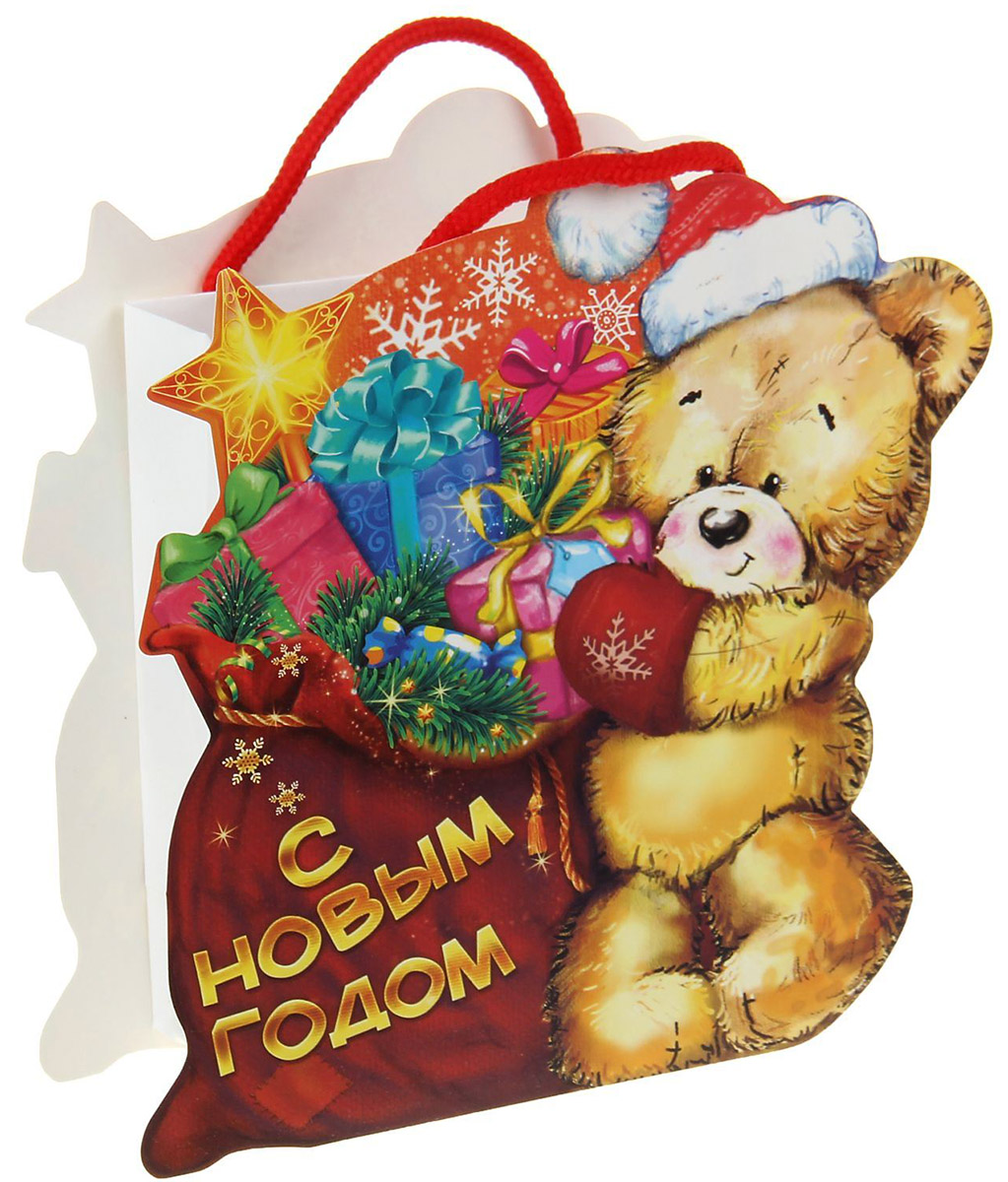 Пакет-открытка Sima-land Мишка с подарками, 12 х 15 см1059630Подарочный пакет-открытка Sima-land, изготовленный из плотной бумаги, станет незаменимым дополнением к выбранному подарку. Для удобной переноски имеются две ручки из шнурков.Подарок, преподнесенный в оригинальной упаковке, всегда будет самым эффектным и запоминающимся. Окружите близких людей вниманием и заботой, вручив презент в нарядном, праздничном оформлении.