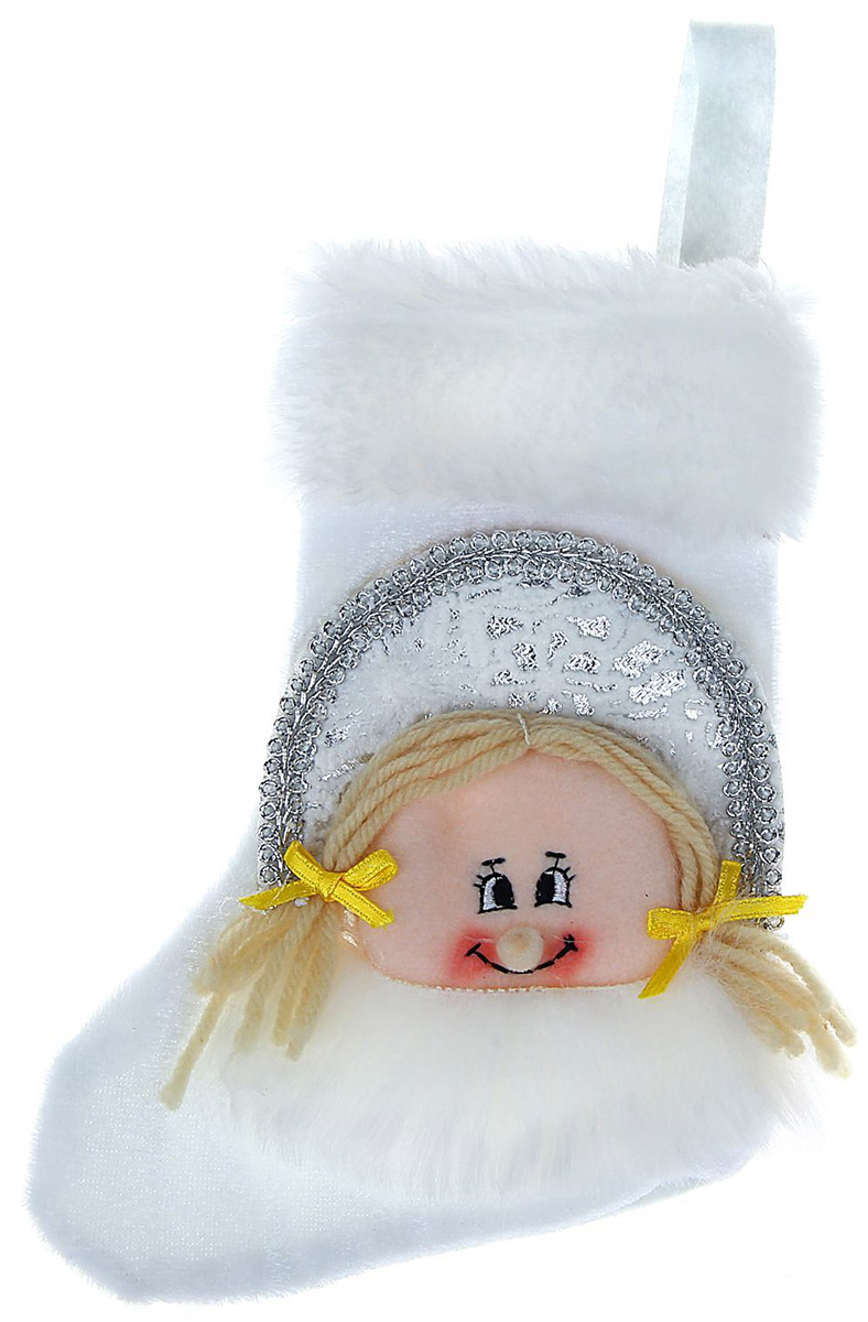 Носок для подарков Sima-land Снегурочка, цвет: белый, 18 см1383904Оригинальный носок для подарков Sima-land - отличное обрамление для подарков! Также это - красивый сувенир, который украсит любой дом в новогодний праздник. Прекрасная традиция класть подарки в подвесной мешочек-носок добавит волшебства в новогоднюю ночь!