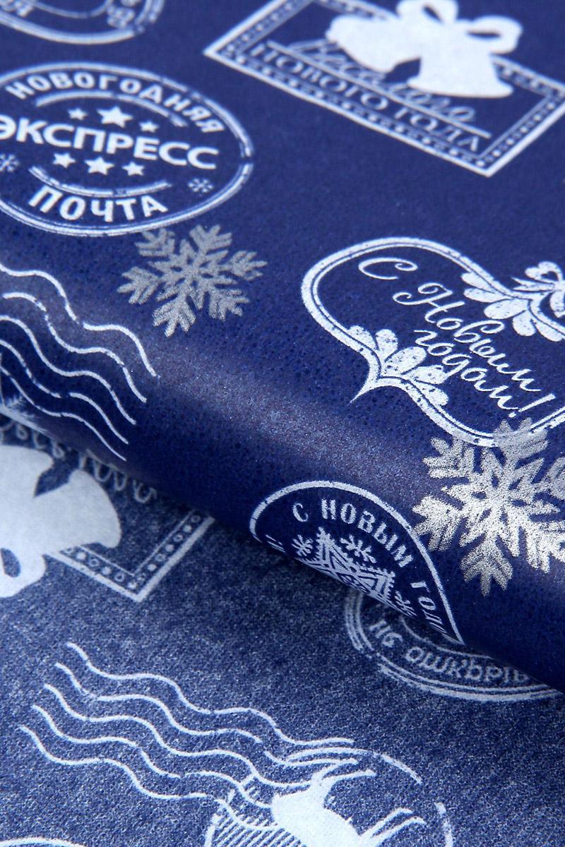 Бумага упаковочная Sima-land Почта, тишью, 50 х 70 см1062419Бумага упаковочная Sima-land - это стильный и модный тренд в декоре и упаковке. Она универсальна в оформлении любой продукции и подарка и сделает даже обычный презент заметным, приятным и стильным.