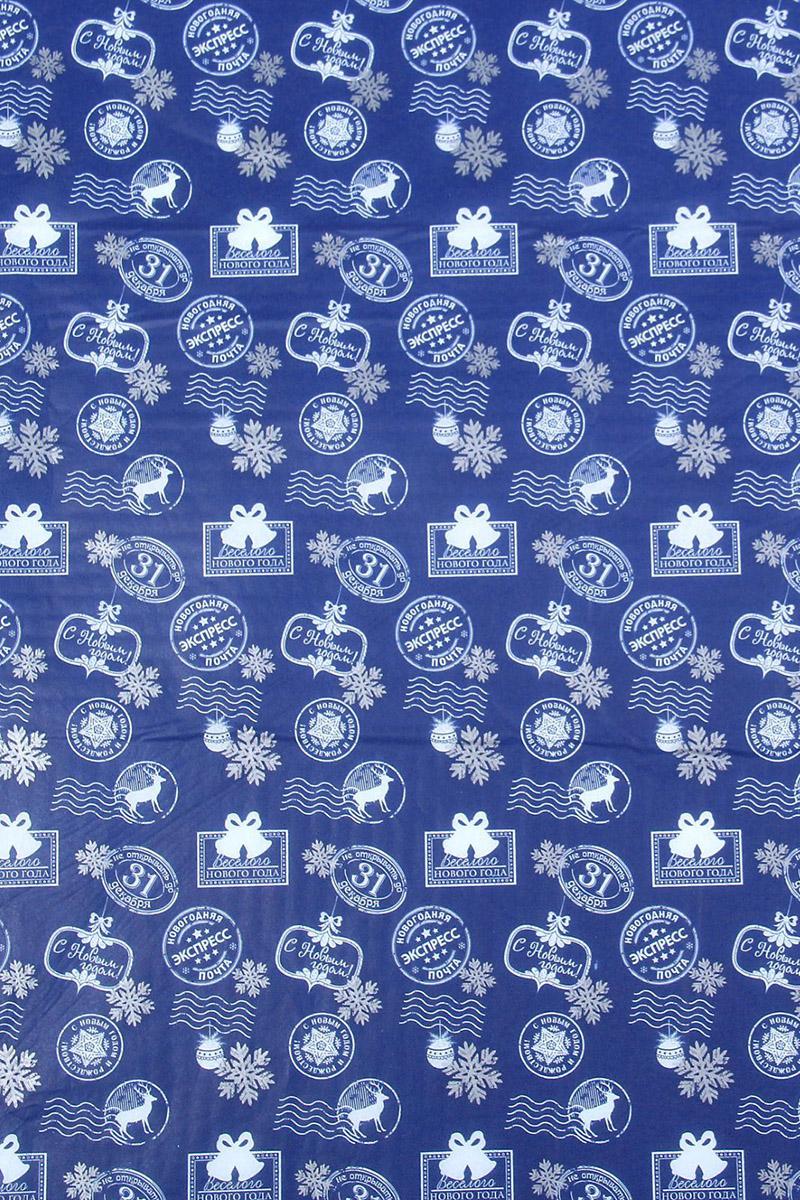 """Бумага упаковочная """"Sima-land"""" - это стильный и модный тренд в декоре и упаковке. Она универсальна в оформлении любой продукции и подарка и сделает даже обычный презент заметным, приятным и стильным."""