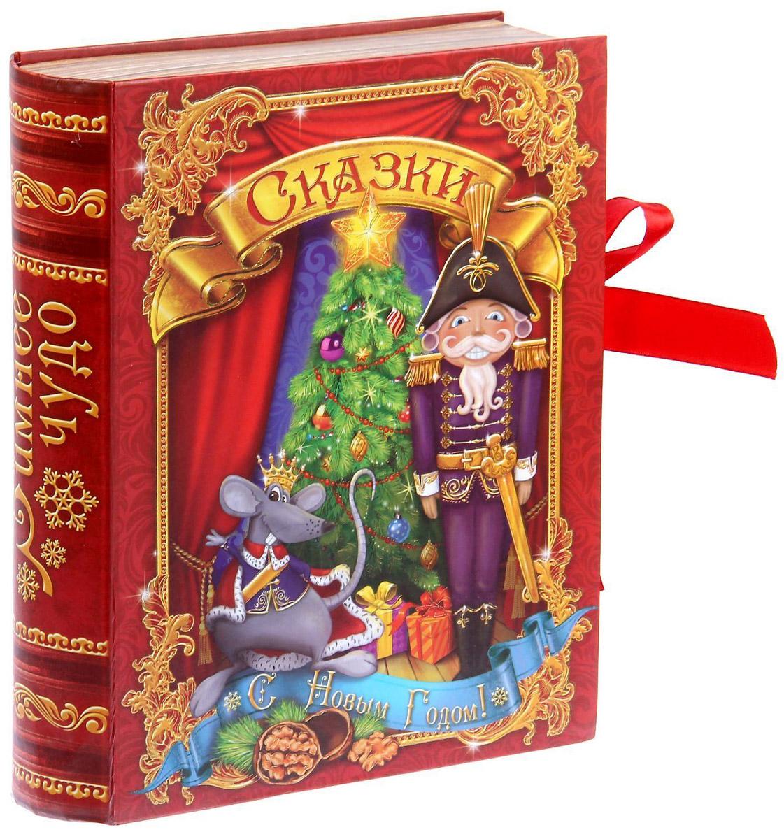 Коробка-книга подарочная Sima-land Старые сказки, 17 х 22 см1070793Любой подарок начинается с упаковки. Что может быть трогательнее и волшебнее, чем ритуал разворачивания полученного презента. И именно оригинальная, со вкусом выбранная упаковка выделит ваш подарок из массы других. Подарочная коробка-книга Sima-land продемонстрирует самые теплые чувства к виновнику торжества и создаст сказочную атмосферу праздника.