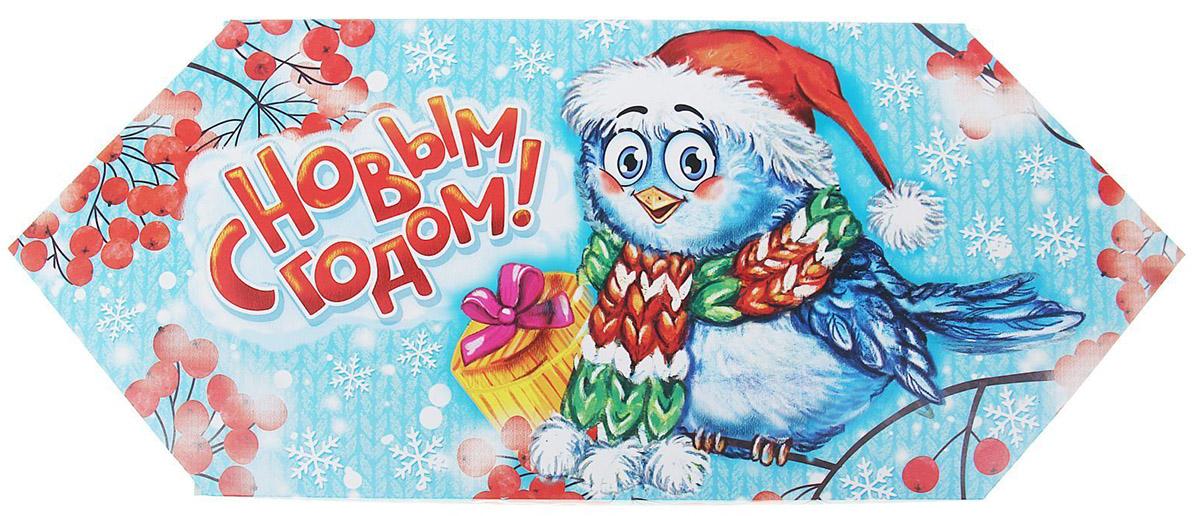 Сборная коробка-конфета Sima-land С Новым годом,снегирь, 18 х 28 см1073299Сделанная своими руками оригинальная упаковка выделит презент из массы других, расскажет о ваших тёплых чувствах, наполнит праздник сказочной атмосферой. Благодаря нашему набору для творчества сделать её не составит труда! Следуйте инструкции, и вы легко создадите яркую, привлекающую внимание коробочку.