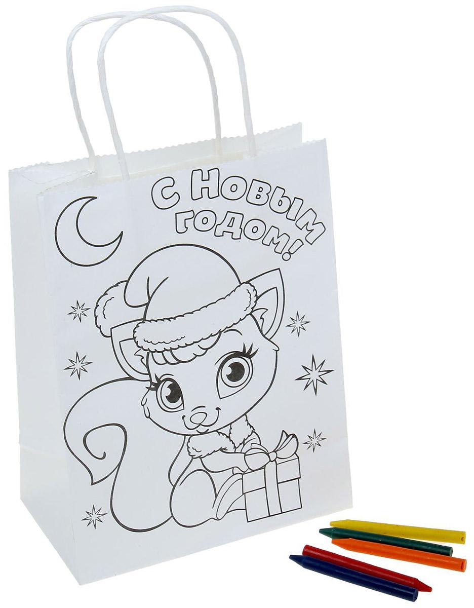 Пакет-раскраска подарочный Sima-land С Новым годом. Белочка, 18 х 23 см1075553Подарочный пакет-раскраска Sima-land, изготовленный из крафтовой бумаги, станет незаменимым дополнением к выбранному подарку. Для удобной переноски имеются две крученые ручки. В комплект входят цветные карандаши 5 цветов. Сделанная своими руками оригинальная упаковка выделит презент из массы других, расскажет о ваших теплых чувствах, наполнит праздник сказочной атмосферой. Подарок, преподнесенный в оригинальной упаковке, всегда будет самым эффектным и запоминающимся. Окружите близких людей вниманием и заботой, вручив презент в нарядном, праздничном оформлении.