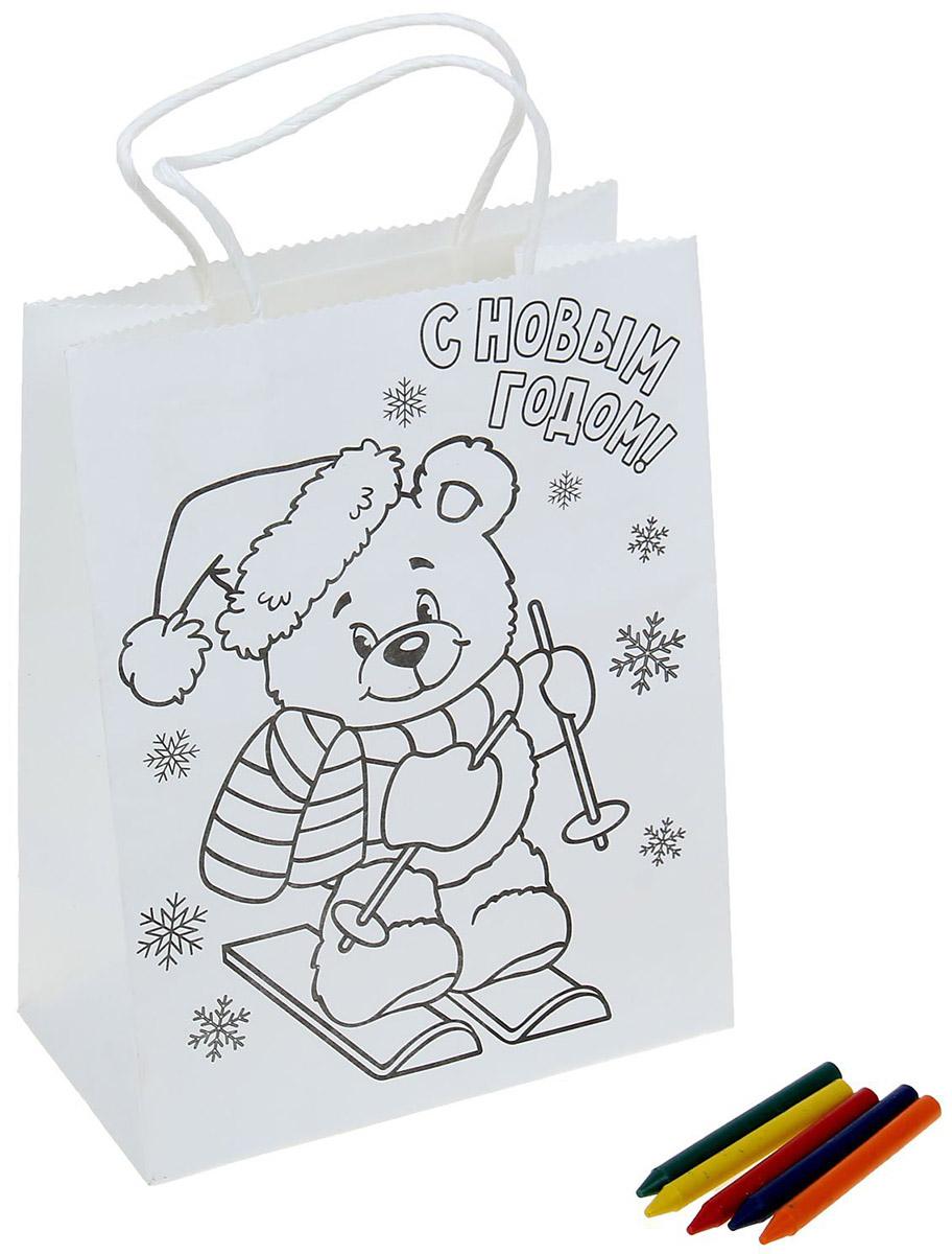Пакет-раскраска подарочный Sima-land С Новым годом. Мишка на лыжах, 18 х 23 см1075554Подарочный пакет-раскраска Sima-land, изготовленный из крафтовой бумаги, станет незаменимым дополнением к выбранному подарку. Для удобной переноски имеются две крученые ручки. В комплект входят цветные карандаши 5 цветов. Сделанная своими руками оригинальная упаковка выделит презент из массы других, расскажет о ваших теплых чувствах, наполнит праздник сказочной атмосферой. Подарок, преподнесенный в оригинальной упаковке, всегда будет самым эффектным и запоминающимся. Окружите близких людей вниманием и заботой, вручив презент в нарядном, праздничном оформлении.