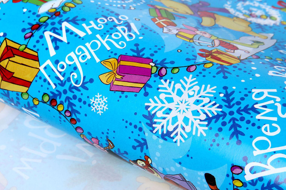 Бумага упаковочная Disney Время Волшебства, глянцевая, 70 х 100 см1122645Бумага упаковочная Disney Время Волшебства - это стильный и модный тренд в декоре и упаковке. Она универсальна в оформлении любой продукции и подарка и сделает даже обычный презент заметным, приятным и стильным.