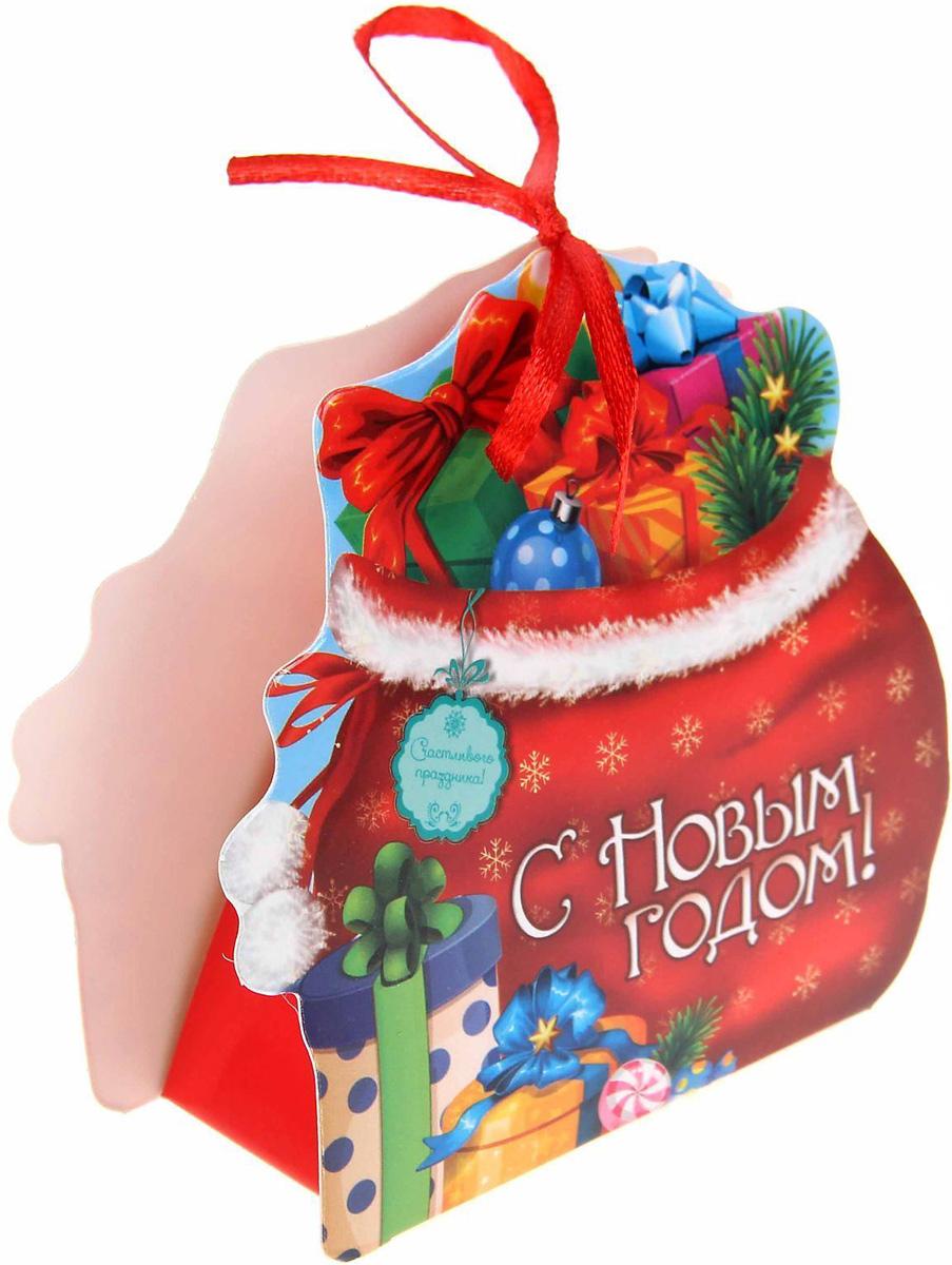 Коробка сборная фигурная Sima-land Мешок подарков, 9,5 х 9 см1123299Любой подарок начинается с упаковки. Что может быть трогательнее и волшебнее, чем ритуал разворачивания полученного презента. И именно оригинальная, со вкусом выбранная упаковка выделит ваш подарок из массы других. Подарочная коробка Sima-land продемонстрирует самые теплые чувства к виновнику торжества и создаст сказочную атмосферу праздника.
