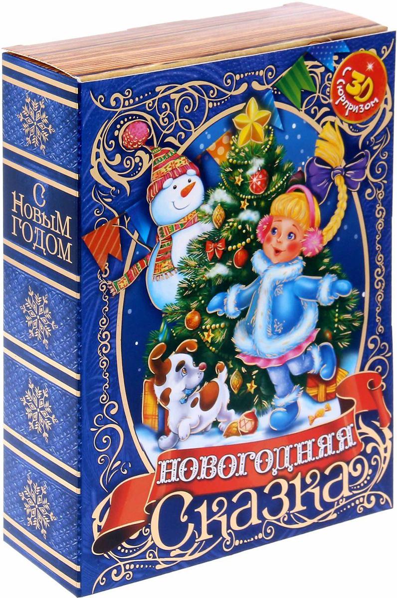 Коробка складная Sima-land Новогодняя сказка, 20 х 15 х 5 см1128426Любой подарок начинается с упаковки. Что может быть трогательнее и волшебнее, чем ритуал разворачивания полученного презента. И именно оригинальная, со вкусом выбранная упаковка выделит ваш подарок из массы других. Подарочная коробка Sima-land продемонстрирует самые теплые чувства к виновнику торжества и создаст сказочную атмосферу праздника.