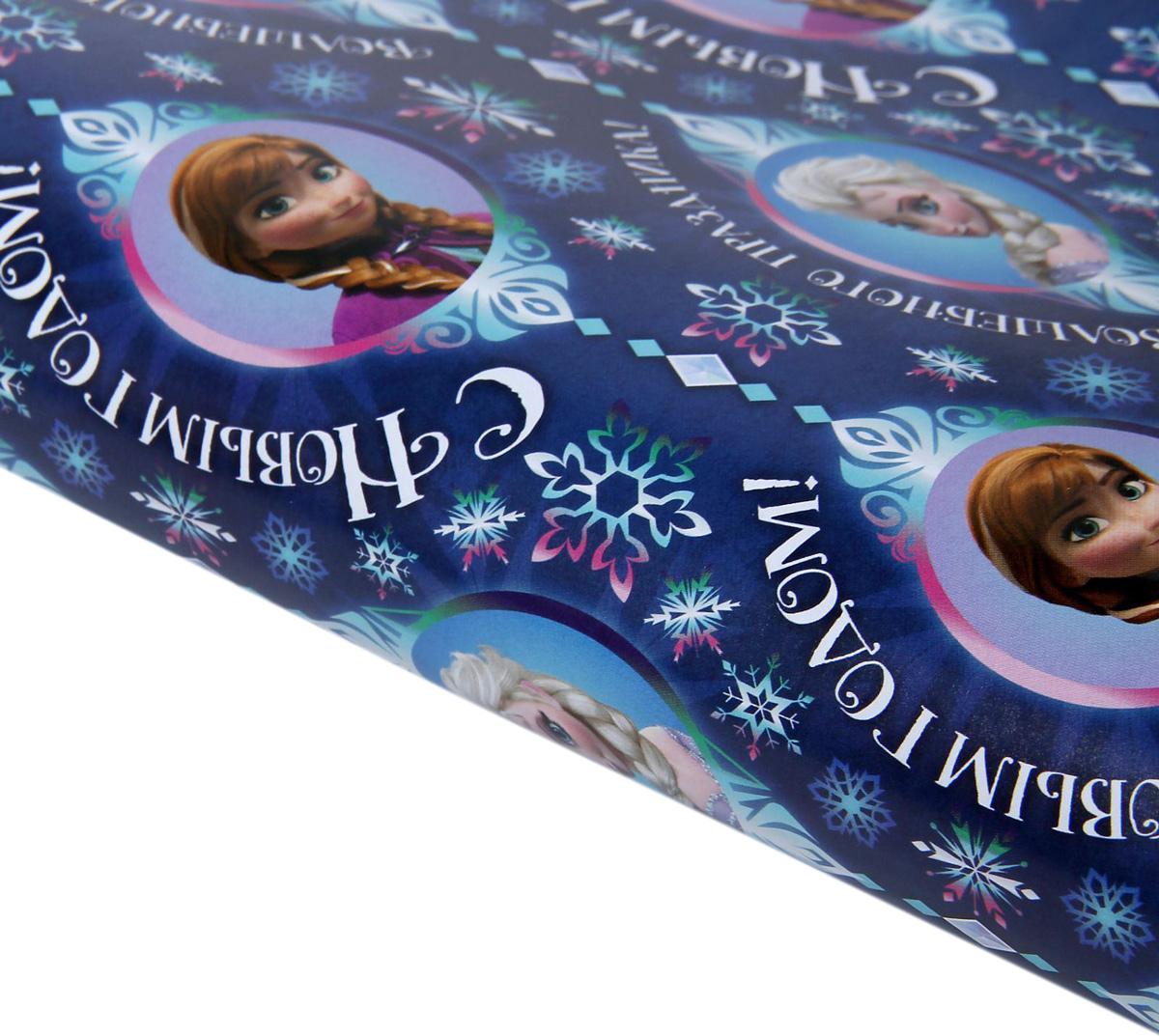Бумага упаковочная Disney Волшебного праздника. Холодное сердце, глянцевая, 70 х 100 см1139003Бумага упаковочная Disney Волшебного праздника. Холодное сердце - это стильный и модный тренд в декоре и упаковке. Она универсальна в оформлении любой продукции и подарка и сделает даже обычный презент заметным, приятным и стильным.