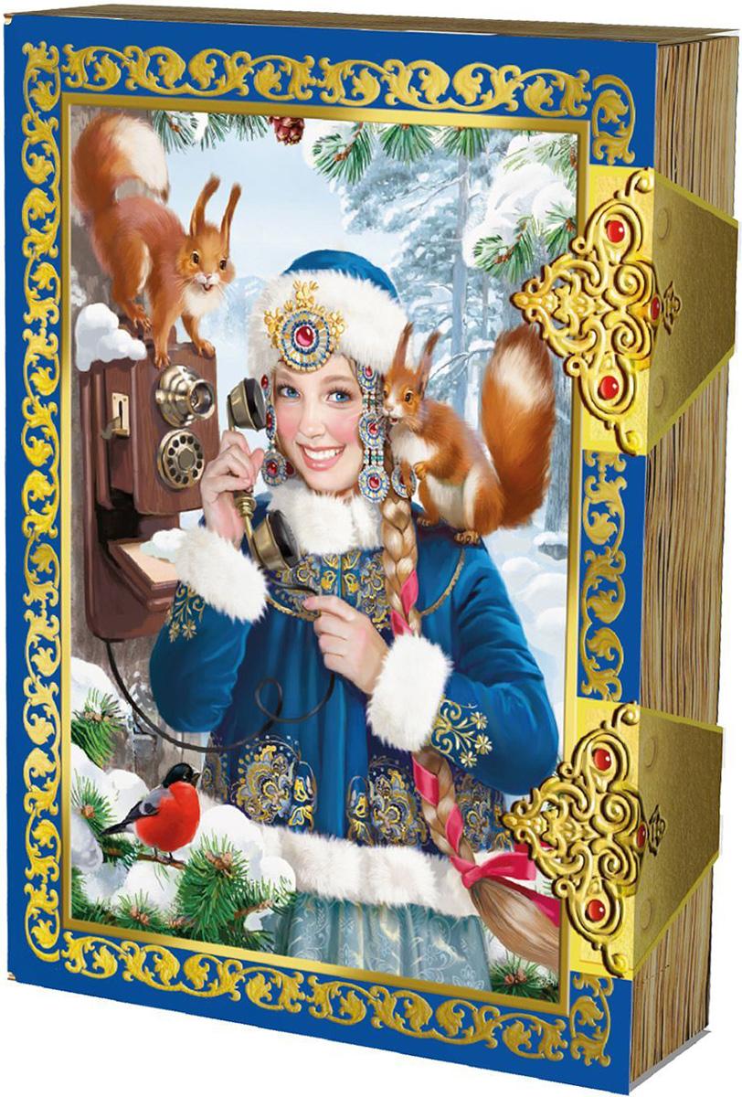 Коробка подарочная Sima-land Сказки Снегурочки, малая, сборная, 21,5 х 30,2 х 6,2 см1188254Любой подарок начинается с упаковки. Что может быть трогательнее и волшебнее, чем ритуал разворачивания полученного презента. И именно оригинальная, со вкусом выбранная упаковка выделит ваш подарок из массы других. Подарочная сборная коробка Sima-land продемонстрирует самые теплые чувства к виновнику торжества и создаст сказочную атмосферу праздника.
