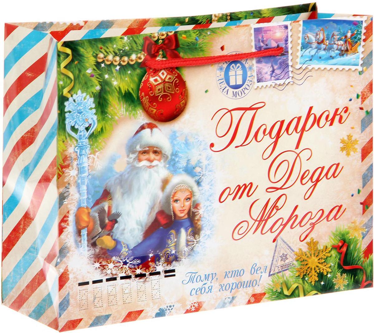 Где получить открытку от деда мороза от магнита