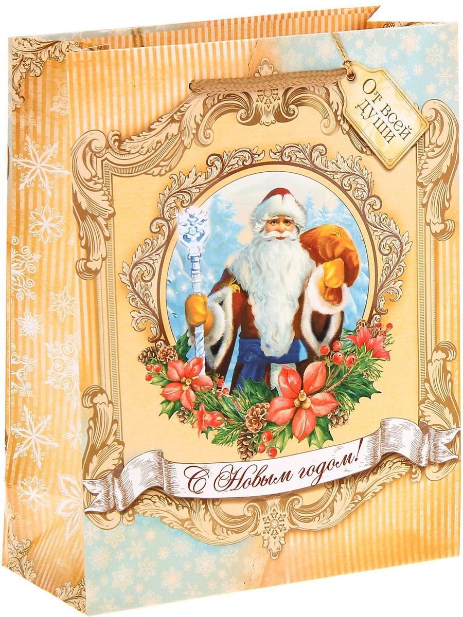 Пакет подарочный Sima-land Дед Мороз, цвет: бежевый, 18 см х 23 см х 8 см1299794Новогодний подарочный пакет, станет незаменимым дополнением к выбранному подарку. Подарок, преподнесенный в оригинальной упаковке, всегда будет самым эффектным и запоминающимся.