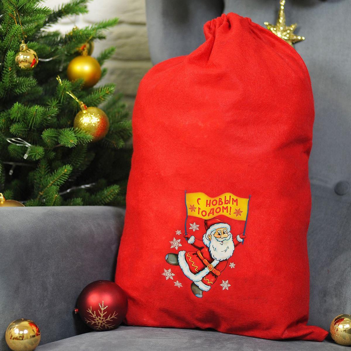 Упаковка подарочная Страна Карнавалия Мешок Деда Мороза. С Новым Годом. Дедушка Мороз, цвет: красный, 40 х 60 см1365009Подарочная упаковка Страна Карнавалия Мешок Деда Мороза. С Новым Годом. Дедушка Мороз превратит любое торжество в настоящий яркий и веселый карнавал полный сюрпризов и смеха. Яркий красный аксессуар, с изображением Деда Мороза, дополнит любой праздничный наряд, и все близкие будут рады получить из рук краснощекого персонажа заслуженный подарок!Размер: 40 х 60 см.