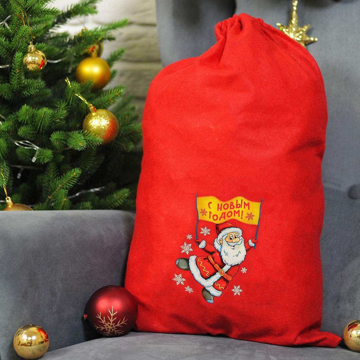 Упаковка подарочная Страна Карнавалия Мешок Деда Мороза. С Новым Годом. Дедушка мороз, 60 х 90 см1365014Невозможно представить нашу жизнь без праздников! Мы всегда ждем их и предвкушаем, обдумываем, как проведем памятный день, тщательно выбираем подарки и аксессуары, ведь именно они создают и поддерживают торжественный настрой. Мешок — это отличный выбор, который привнесет атмосферу праздника в ваш дом!