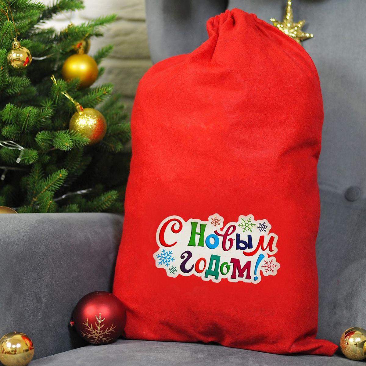 Упаковка подарочная Страна Карнавалия Мешок Деда Мороза. С Новым Годом. Снежинки, цвет: красный, 60 х 90 см1365018Подарочная упаковка Страна Карнавалия Мешок Деда Мороза. С Новым Годом. Снежинки превратит любое торжество в настоящий яркий и веселый карнавал полный сюрпризов и смеха. Яркий красный аксессуар с надписью дополнит любой праздничный наряд, и все близкие будут рады получить из рук краснощекого персонажа заслуженный подарок!Размер: 60 х 90 см.