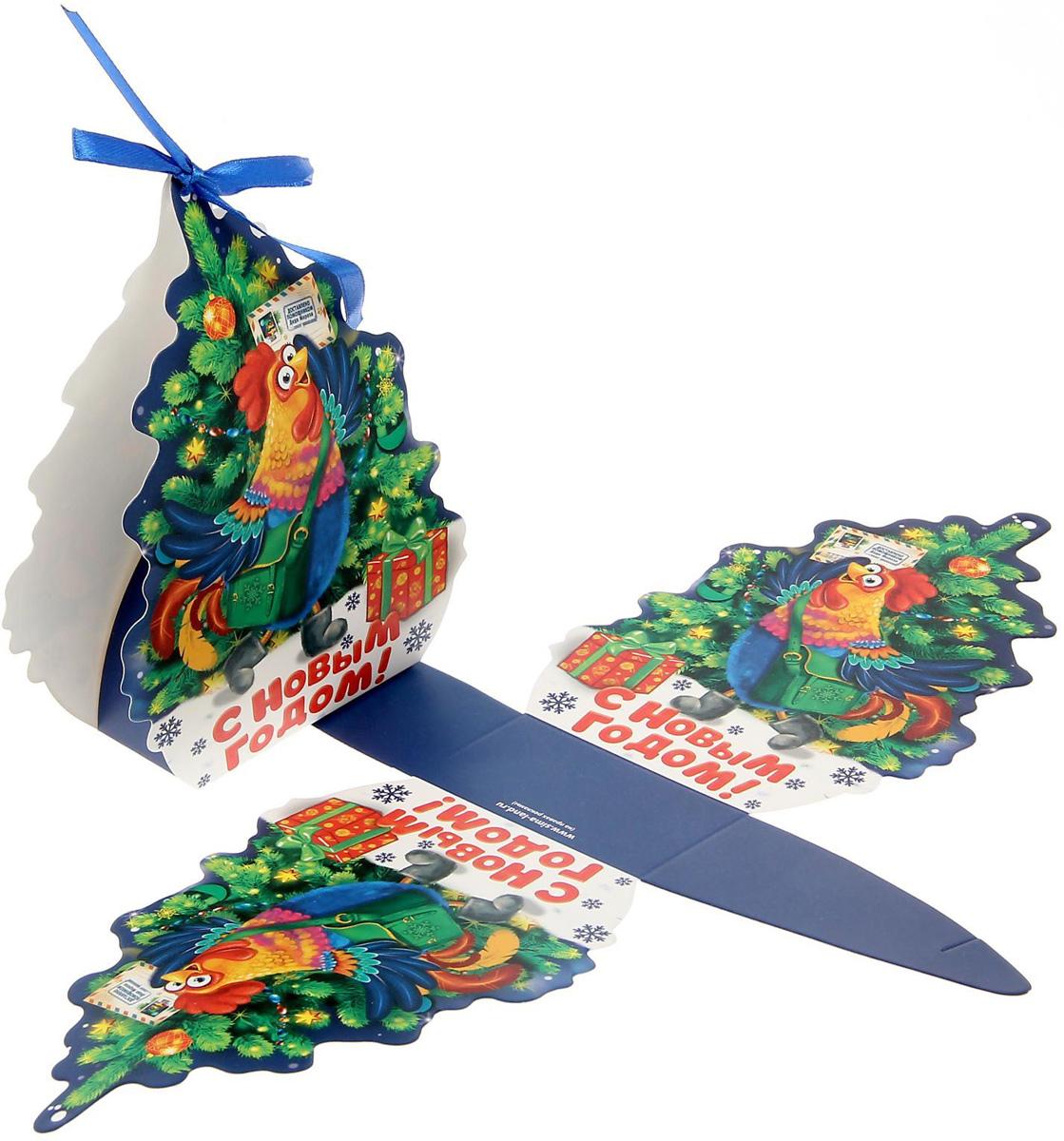 Коробка сборная фигурная Sima-land Посылка от Деда Мороза, 6,7 х 6 х 3,6 см1371659Любой подарок начинается с упаковки. Что может быть трогательнее и волшебнее, чем ритуал разворачивания полученного презента. И именно оригинальная, со вкусом выбранная упаковка выделит ваш подарок из массы других. Подарочная коробка Sima-land продемонстрирует самые теплые чувства к виновнику торжества и создаст сказочную атмосферу праздника.
