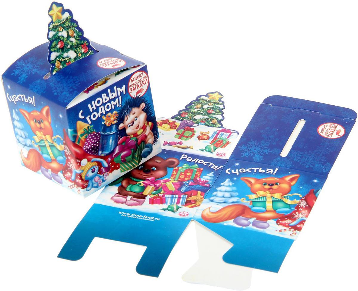 Коробка сборная фигурная Sima-land Новогодние загадки, 6 х 6 х 6 см1371661Любой подарок начинается с упаковки. Что может быть трогательнее и волшебнее, чем ритуал разворачивания полученного презента. И именно оригинальная, со вкусом выбранная упаковка выделит ваш подарок из массы других. Подарочная коробка Sima-land продемонстрирует самые теплые чувства к виновнику торжества и создаст сказочную атмосферу праздника.