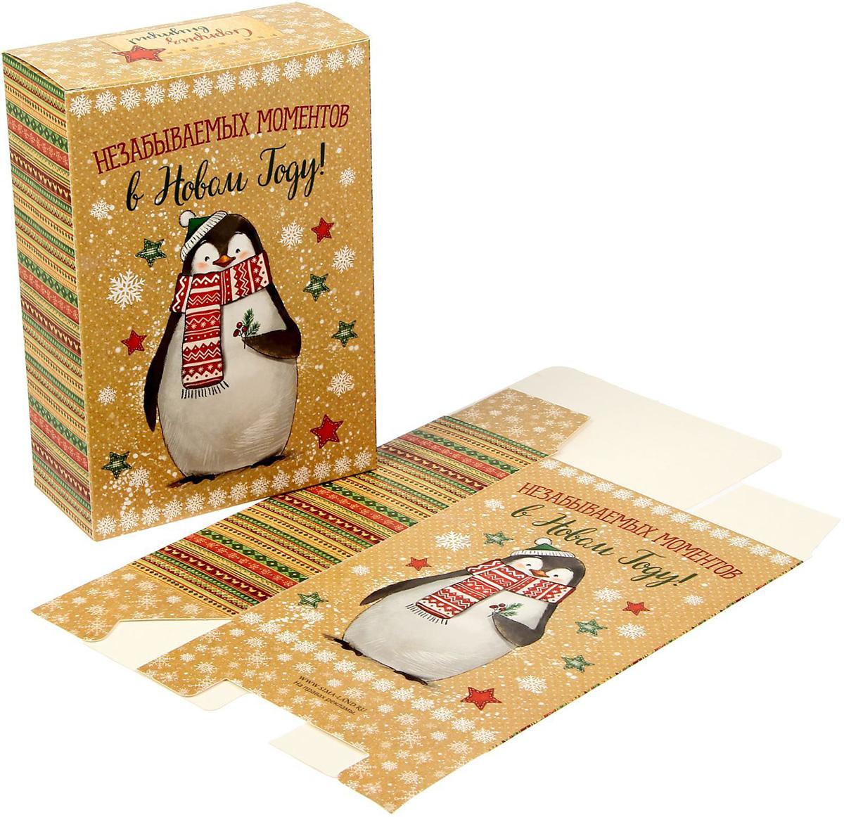 Коробка складная Sima-land С Новым годом!, 16 х 23 х 7,5 см1383900Любой подарок начинается с упаковки. Что может быть трогательнее и волшебнее, чем ритуал разворачивания полученного презента. И именно оригинальная, со вкусом выбранная упаковка выделит ваш подарок из массы других. Подарочная коробка Sima-land продемонстрирует самые теплые чувства к виновнику торжества и создаст сказочную атмосферу праздника.