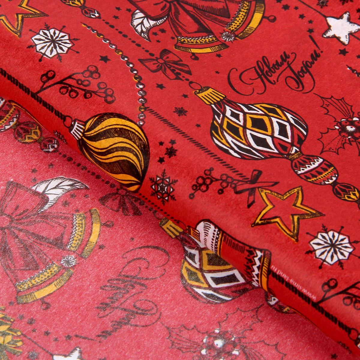 Бумага упаковочная Sima-land Яркий Новый Год, тишью, 50 х 70 см1386368Бумага упаковочная Sima-land - это стильный и модный тренд в декоре и упаковке. Она универсальна в оформлении любой продукции и подарка и сделает даже обычный презент заметным, приятным и стильным.
