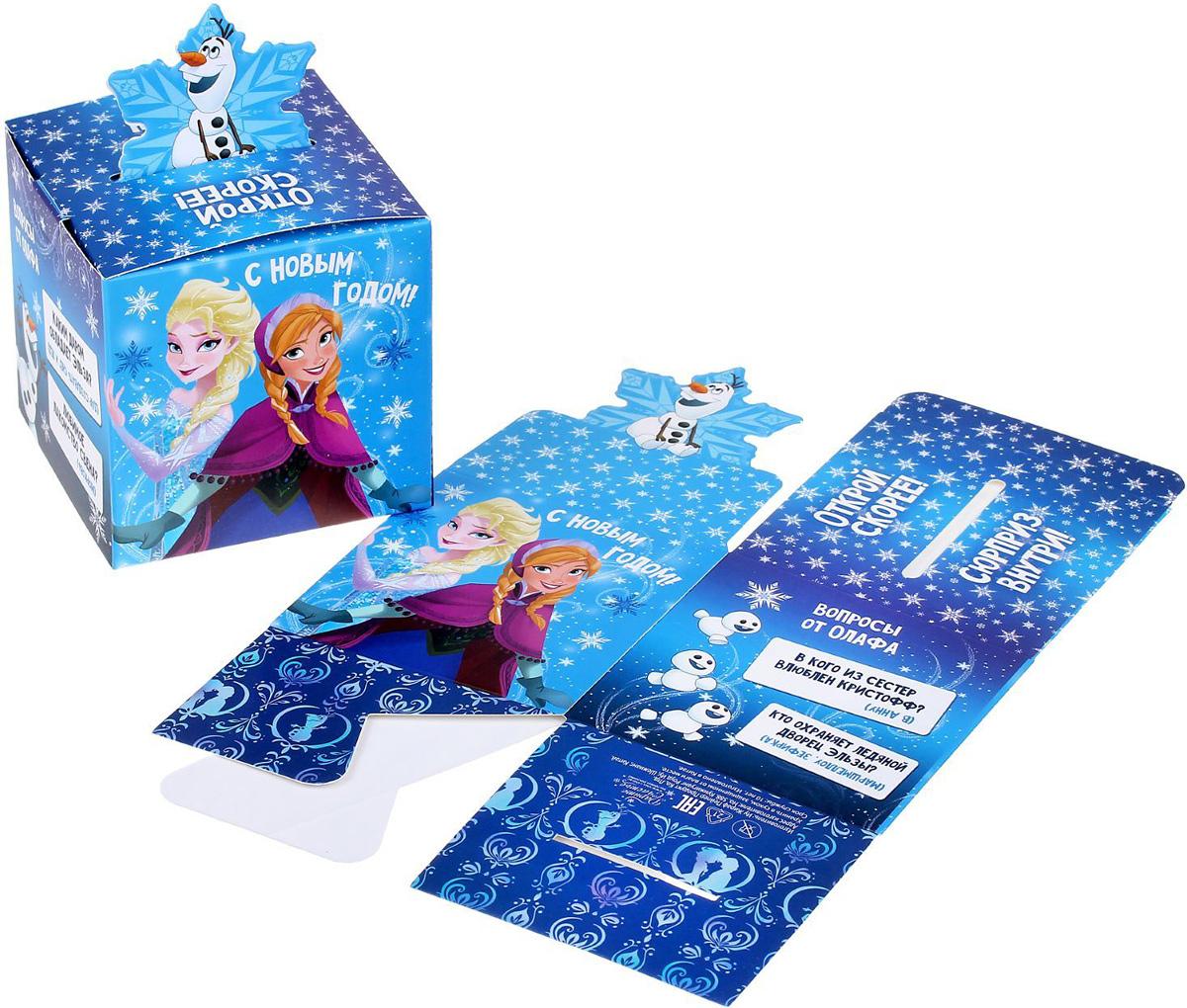 Коробка складная Disney Открой скорее! Холодное сердце, 8 х 8 х 8 см1398649Коробка складная Disney Открой скорее! Холодное сердце выполнена из картона. Любой подарок начинается с упаковки. Что может быть трогательнее и волшебнее, чем ритуал разворачивания полученного презента. И именно оригинальная, со вкусом выбранная упаковка выделит ваш подарок из массы других. Она продемонстрирует самые теплые чувства к виновнику торжества и создаст сказочную атмосферу праздника. Размер коробки в сложенном виде: 8 х 8 х 8 см.