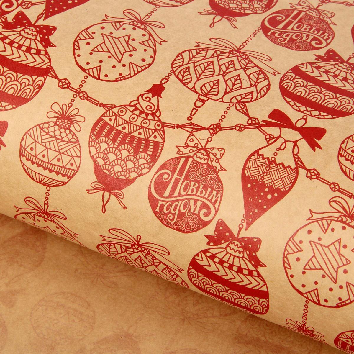 Бумага упаковочная Sima-land С Новым годом! Елочные игрушки, крафт, 70 х 100 см1442993Бумага упаковочная Sima-land - это стильный и модный тренд в декоре и упаковке. Она универсальна в оформлении любой продукции и подарка и сделает даже обычный презент заметным, приятным и стильным.