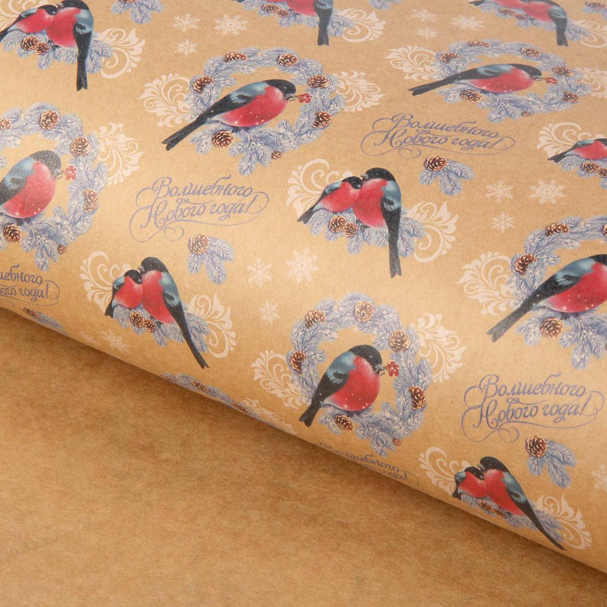 Бумага упаковочная Sima-land Волшебного нового года! Снегири, крафт, 70 х 100 см1442995Это стильный и модный тренд в декоре и упаковке. Она универсальна в оформлении любой продукции и подарка и сделает даже обычный презент заметным, приятным и стильным.