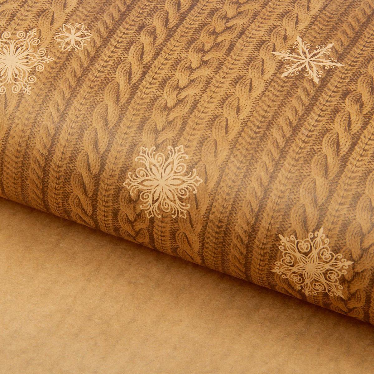 Бумага упаковочная Sima-land С Новым годом! Вязаный узор, крафт, 70 х 100 см1442997Это стильный и модный тренд в декоре и упаковке. Она универсальна в оформлении любой продукции и подарка и сделает даже обычный презент заметным, приятным и стильным.