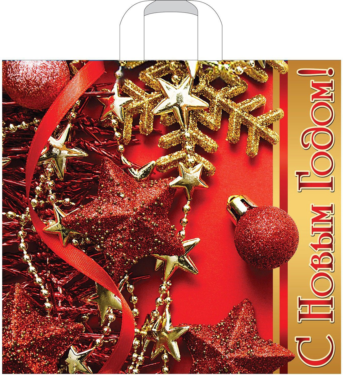 Пакет подарочный Артпласт Красный, 40 х 40 см, 100 мкм1649783Подарочный пакет, изготовленный из ПВД, станет незаменимым дополнением квыбранному подарку. Дно изделия укреплено плотным картоном, который позволяет сохранить форму пакета и исключает возможностьдеформации дна под тяжестью подарка.