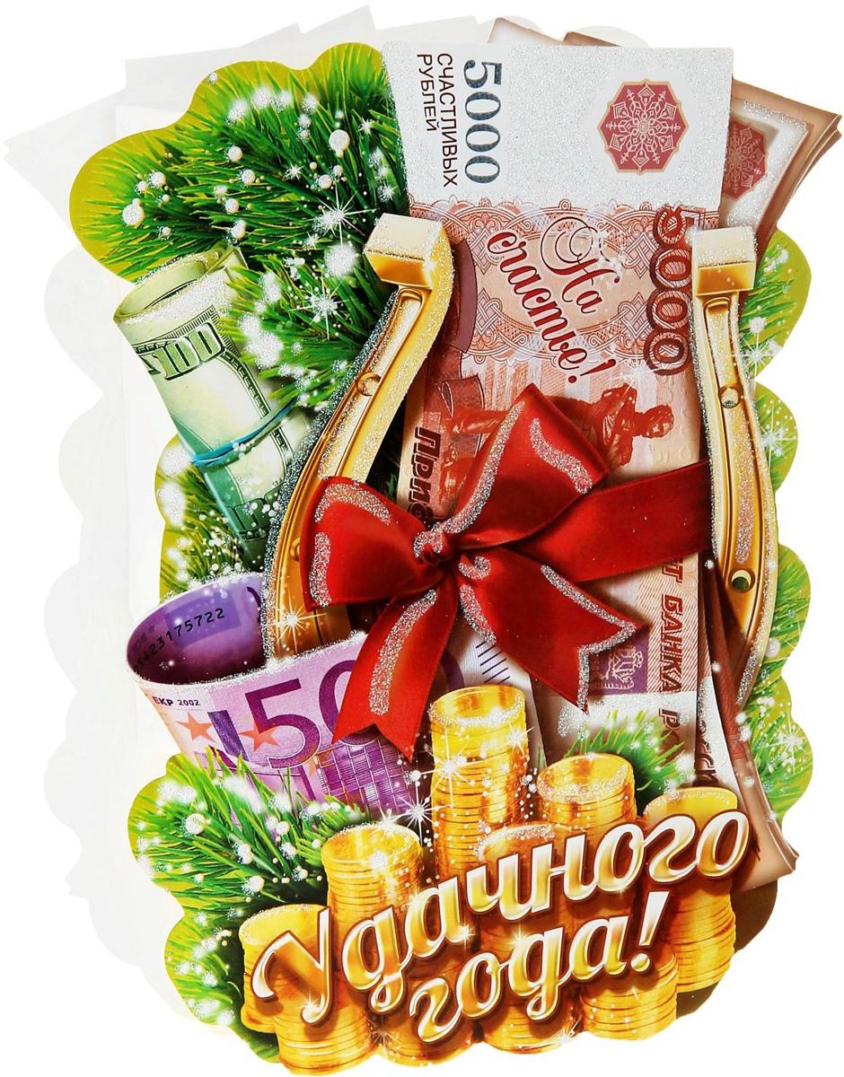 Пакет-открытка Sima-land Удачного года, 18,9 х 24 см открытка прорастайка sima land желаю крепкого здоровья