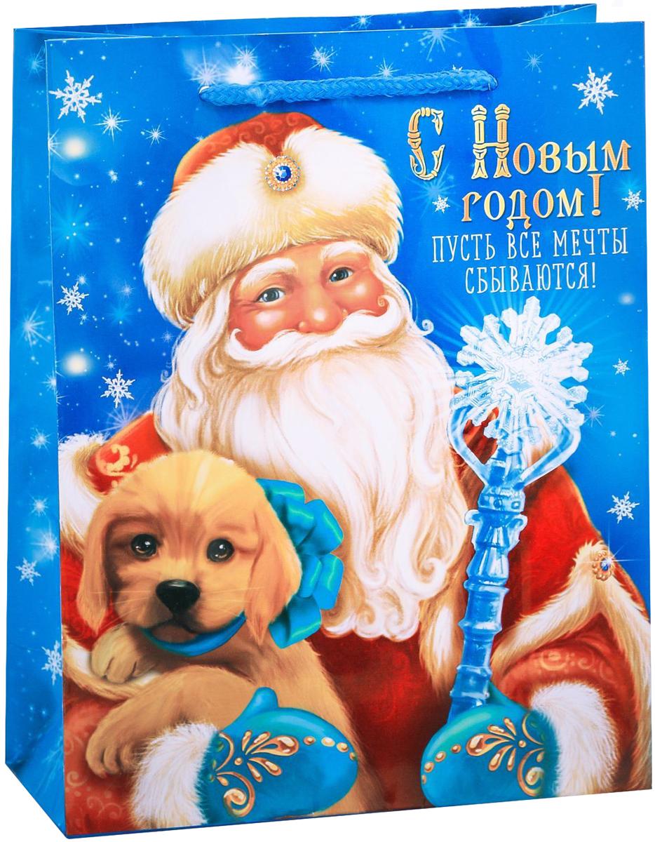Пакет подарочный Дарите Счастье Поздравление Деда Мороза, вертикальный, 18 х 23 х 8 см2113734Привлекательная упаковка послужит достойным украшением любого, даже самого скромного подарка. Она поможет создать интригу и продлить время предвкушения чуда - момента, когда презент окажется в руках адресата.Подарочный пакет Дарите Счастье Поздравление Деда Мороза имеет яркий, оригинальный дизайн, который обязательно понравится получателю! Изделие выполнено из плотной бумаги, благодаря чему обеспечит надёжную защиту содержимого. Размер: 18 х 23 х 8 см.