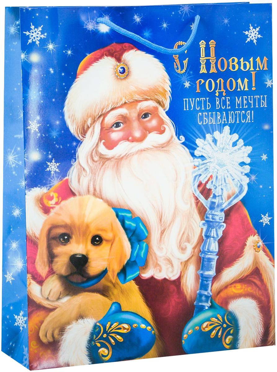 Пакет подарочный Дарите Счастье Поздравление Деда Мороза, вертикальный, 31 х 40 х 9 см2113736Привлекательная упаковка послужит достойным украшением любого, даже самого скромного подарка. Она поможет создать интригу и продлить время предвкушения чуда - момента, когда презент окажется в руках адресата.Подарочный пакет Дарите Счастье Поздравление Деда Мороза имеет яркий, оригинальный дизайн, который обязательно понравится получателю! Изделие выполнено из плотной бумаги, благодаря чему обеспечит надёжную защиту содержимого. Размер: 31 х 40 х 9 см.