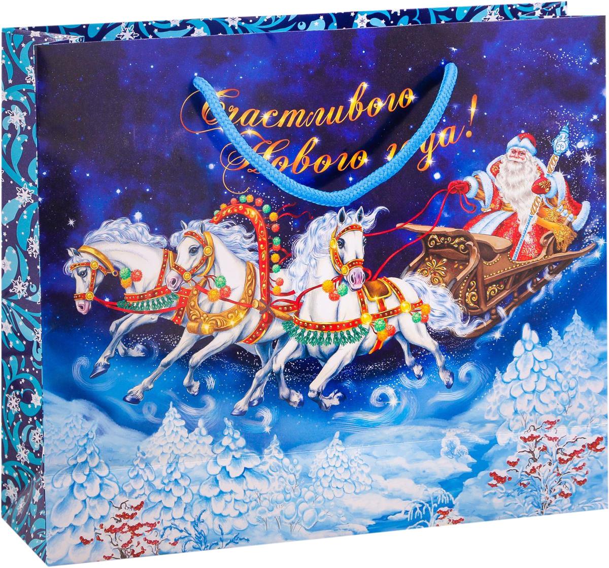 Пакет подарочный Дарите Счастье Волшебство, горизонтальный, 27 х 23 х 8 см2113809Привлекательная упаковка послужит достойным украшением любого, даже самого скромного подарка. Она поможет создать интригу и продлить время предвкушения чуда - момента, когда презент окажется в руках адресата. Подарочный пакет Дарите Счастье Волшебство имеет яркий, оригинальный дизайн, который обязательно понравится получателю! Изделие выполнено из плотной бумаги, благодаря чему обеспечит надёжную защиту содержимого.Размер: 27 х 23 х 8 см.