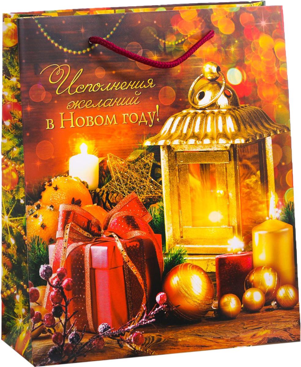 Пакет подарочный Дарите Счастье Исполнения желаний, вертикальный, 23 х 27 х 8 см2113842Привлекательная упаковка послужит достойным украшением любого, даже самого скромного подарка. Она поможет создать интригу и продлить время предвкушения чуда - момента, когда презент окажется в руках адресата.Подарочный пакет Дарите Счастье Исполнения желаний имеет яркий, оригинальный дизайн, который обязательно понравится получателю! Изделие выполнено из плотной бумаги, благодаря чему обеспечит надёжную защиту содержимого. Размер: 23 х 27 х 8 см.
