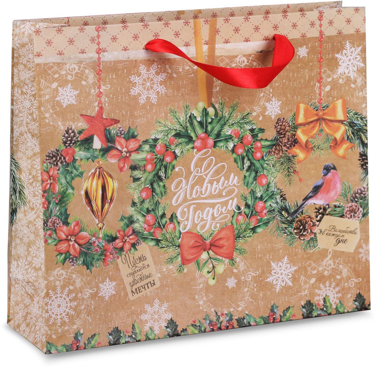 Пакет подарочный Дарите Счастье Пусть сбываются мечты, горизонтальный крафт, 23 х 18 х 8 см. 21242124Привлекательная упаковка послужит достойным украшением любого, даже самого скромного подарка. Она поможет создать интригу и продлить время предвкушения чуда - момента, когда презент окажется в руках адресата. Подарочный пакет Дарите Счастье Пусть сбываются мечты имеет яркий, оригинальный дизайн, который обязательно понравится получателю! Изделие выполнено из плотной крафтовой бумаги, благодаря чему обеспечит надёжную защиту содержимого.Размер: 23 х 18 х 8 см.