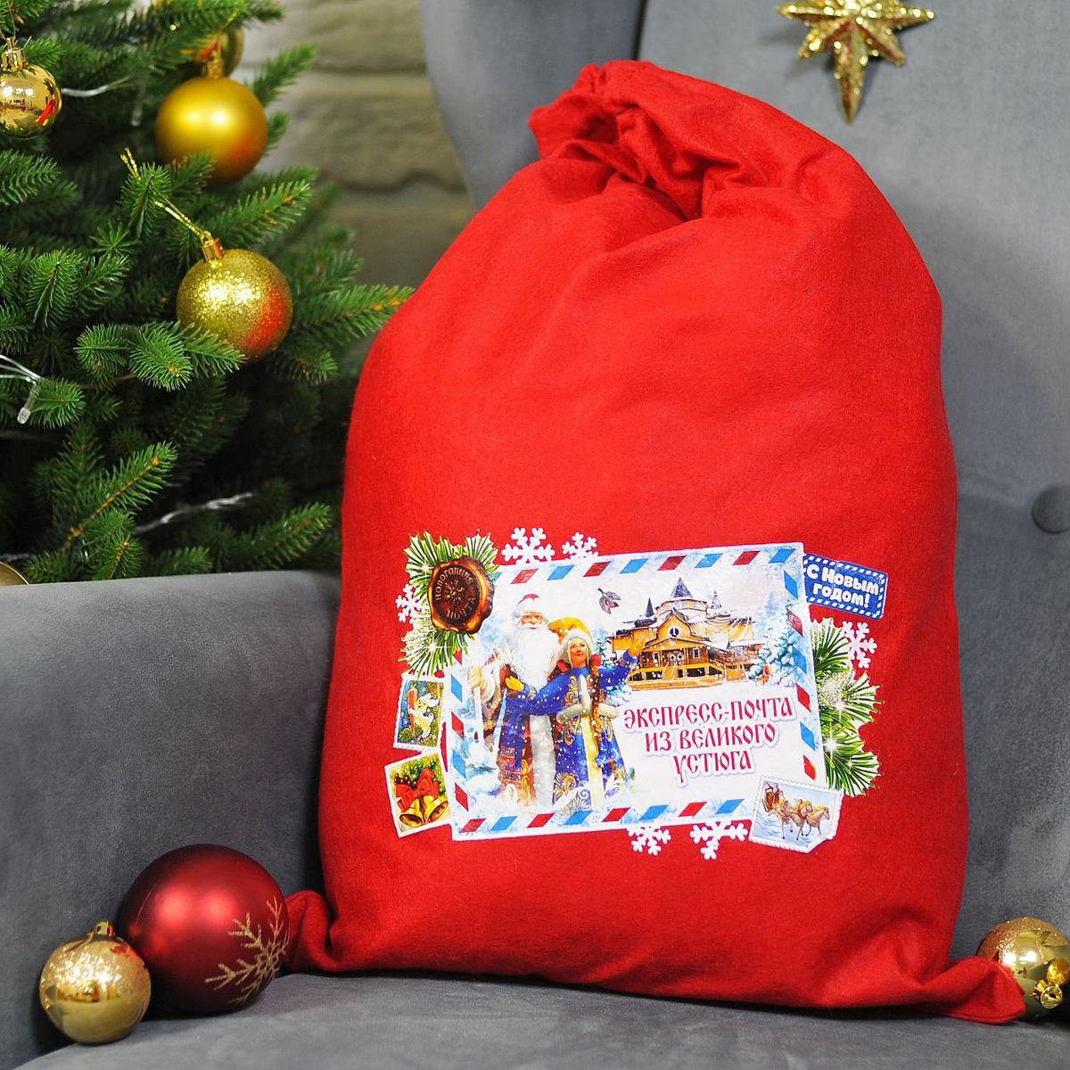 Упаковка подарочная Страна Карнавалия Мешок Деда Мороза. Экспресс почта, 40 х 60 см2226420Невозможно представить нашу жизнь без праздников! Мы всегда ждем их и предвкушаем, обдумываем, как проведем памятный день, тщательно выбираем подарки и аксессуары, ведь именно они создают и поддерживают торжественный настрой. Мешок — это отличный выбор, который привнесет атмосферу праздника в ваш дом!