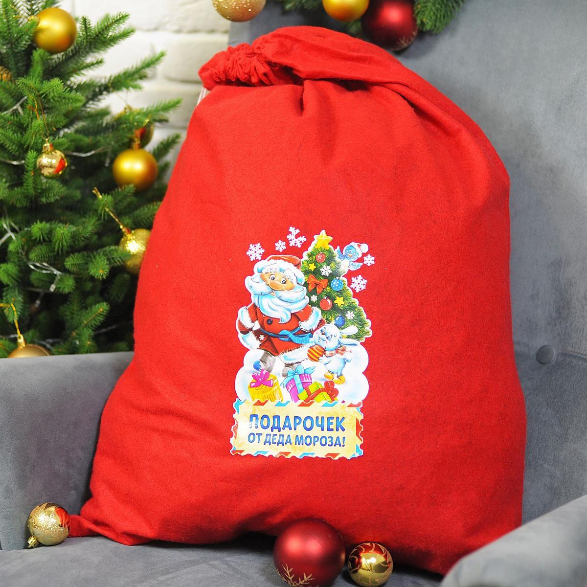 Упаковка подарочная Страна Карнавалия Мешок Деда Мороза. Подарочек, 60 х 90 см2226421Невозможно представить нашу жизнь без праздников! Мы всегда ждем их и предвкушаем, обдумываем, как проведем памятный день, тщательно выбираем подарки и аксессуары, ведь именно они создают и поддерживают торжественный настрой. Мешок — это отличный выбор, который привнесет атмосферу праздника в ваш дом!