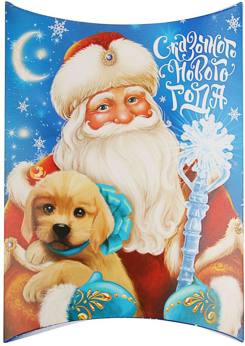 Коробка сборная фигурная Sima-land Дед Мороз с собачкой, 11 х 8 см2427867Любой подарок начинается с упаковки. Что может быть трогательнее и волшебнее, чем ритуал разворачивания полученного презента. И именно оригинальная, со вкусом выбранная упаковка выделит ваш подарок из массы других. Она продемонстрирует самые теплые чувства к виновнику торжества и создаст сказочную атмосферу праздника.